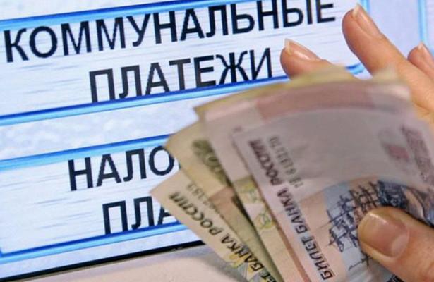 Утверждены индексы изменения размера платы граждан за коммунальные услуги на 2021 год